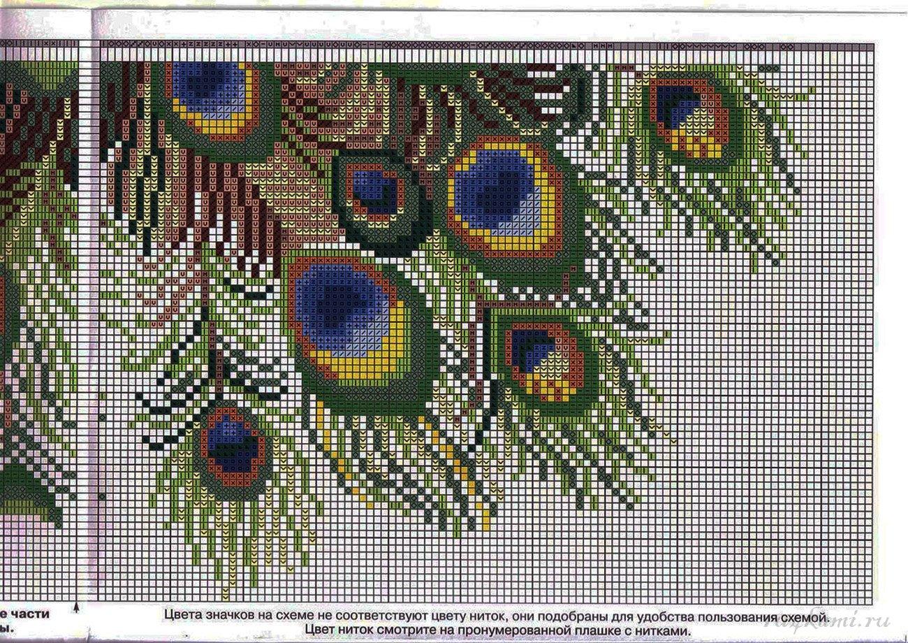 Вышивка крестом перо павлина схемы 42