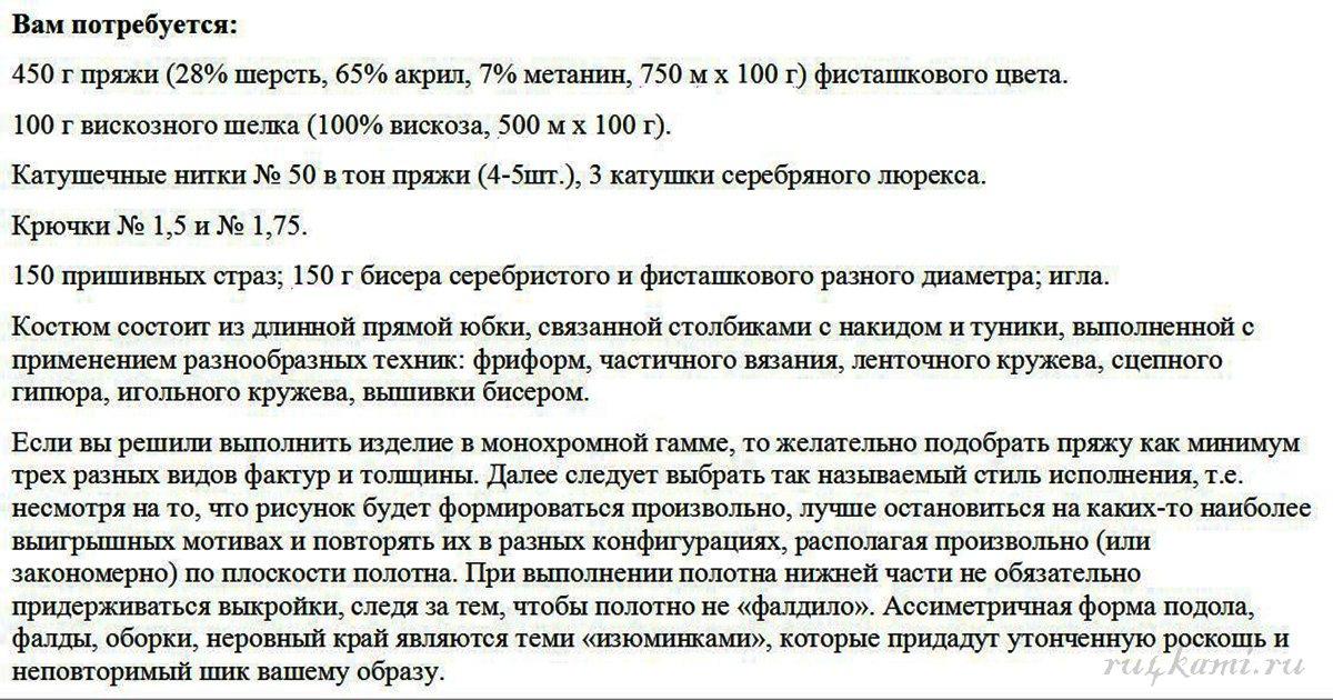 http://ru4kami.ru/uploads/posts/2014-08/1408732734_137k.jpg