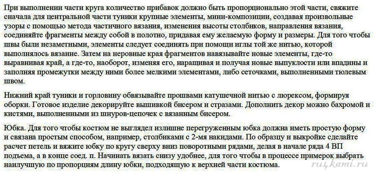 http://ru4kami.ru/uploads/posts/2014-08/1408732787_137m.jpg