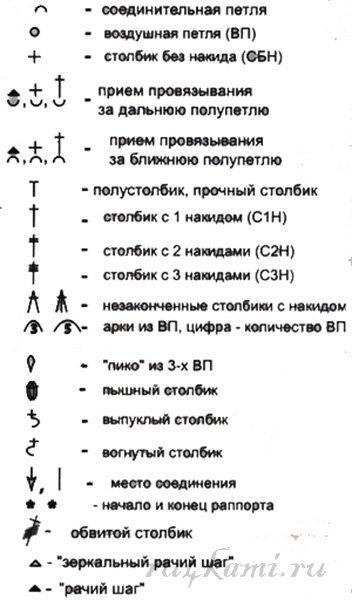 http://ru4kami.ru/uploads/posts/2014-08/1408732807_137i.jpg