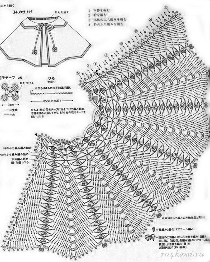 Схема вязания пончо крючком на ребенка