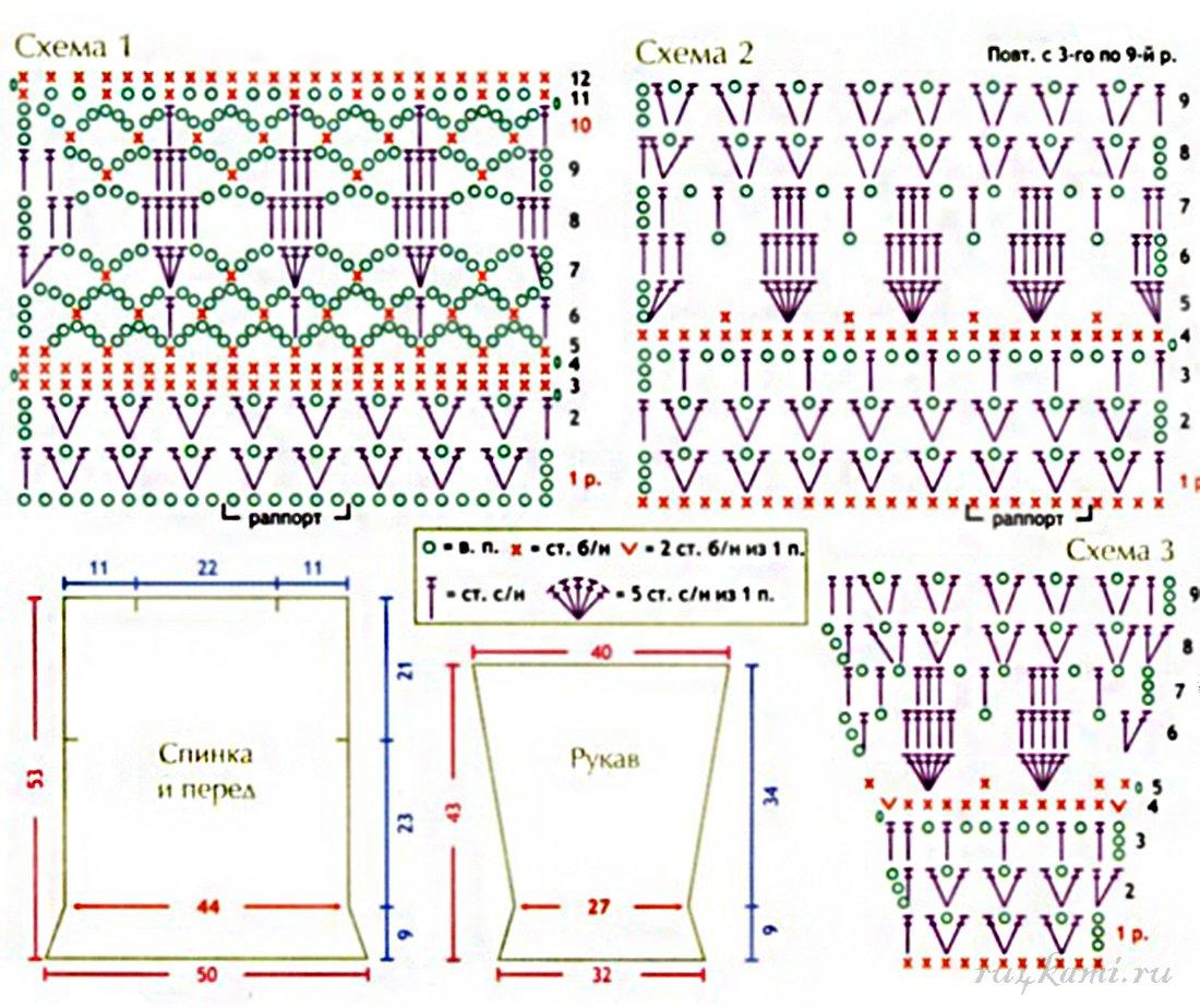 Женский свитер схема вязания крючком