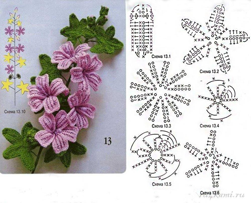 Вязания крючком цветы розы и листья