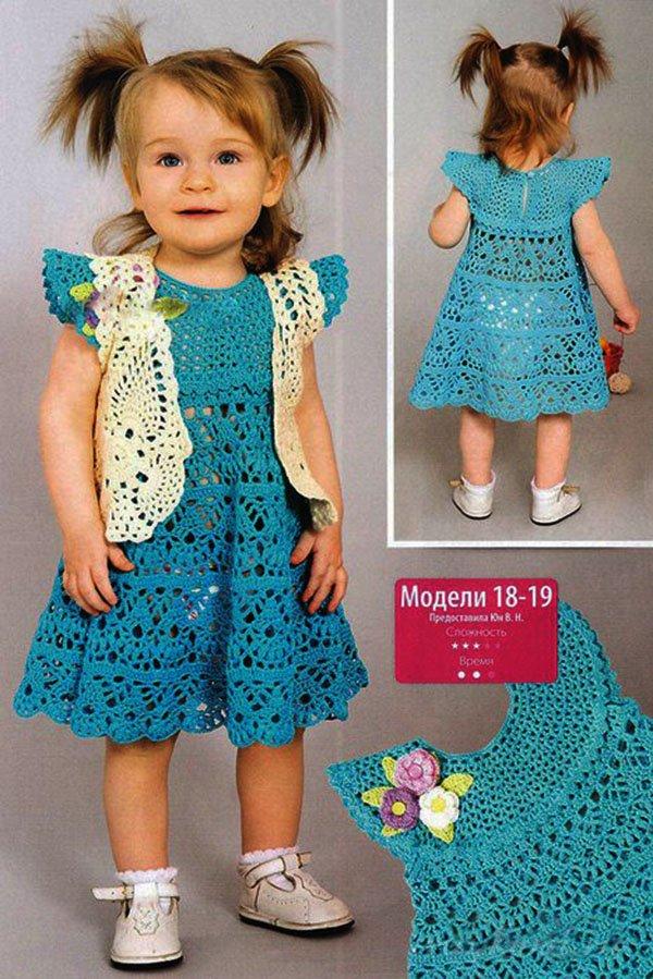 Платье своими руками девочки крючок фото 836