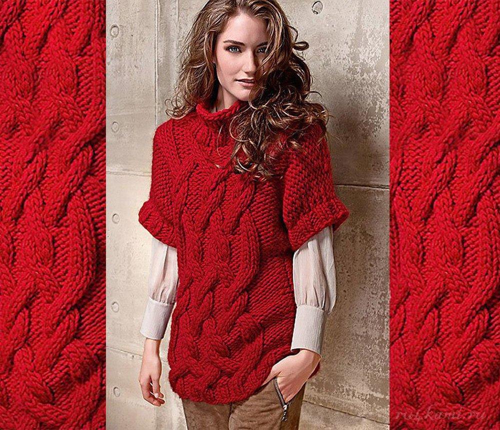 схемы вязания свитера с косами спицами