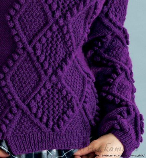 Пурпурный пуловер спицами